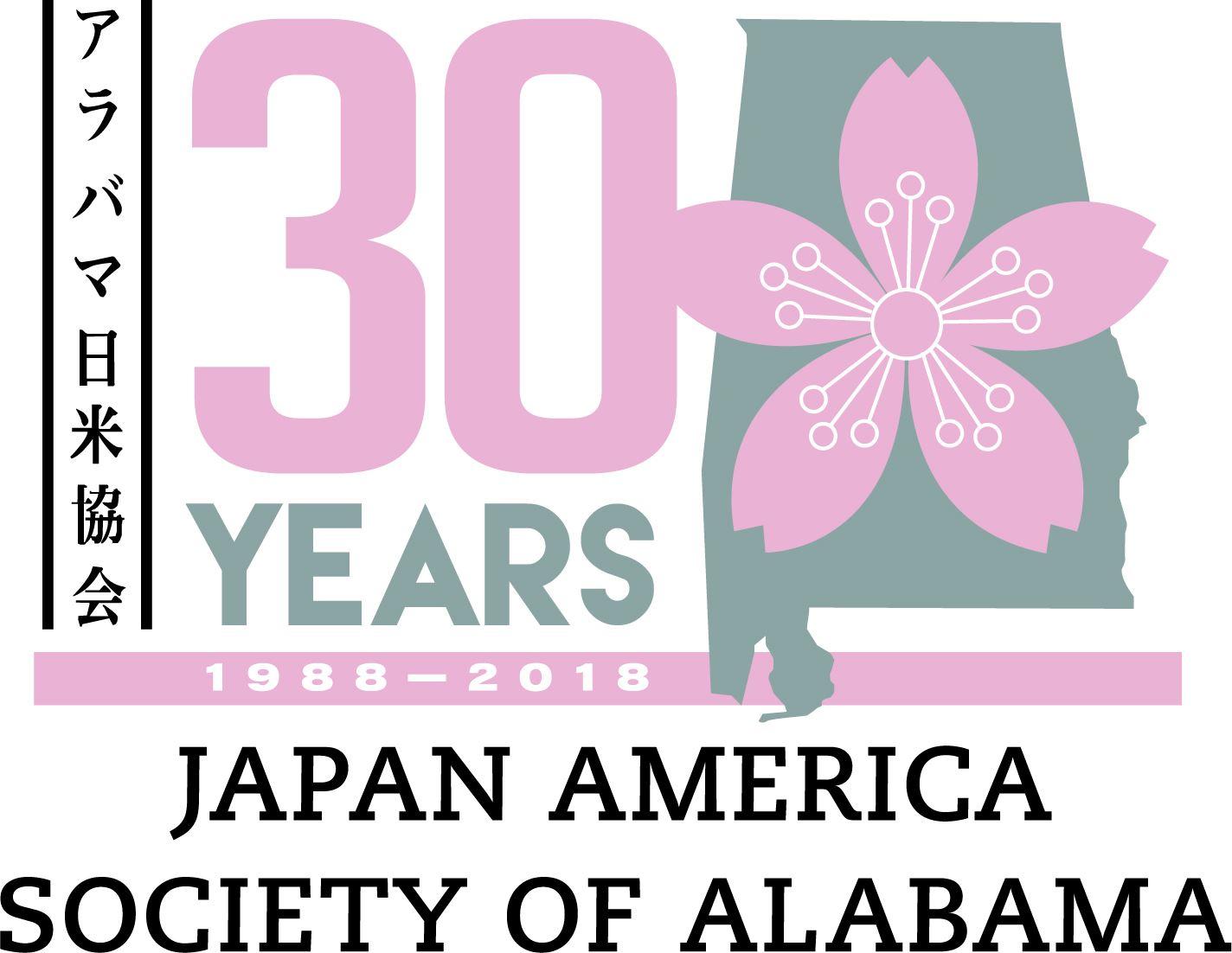 japanalabama logo